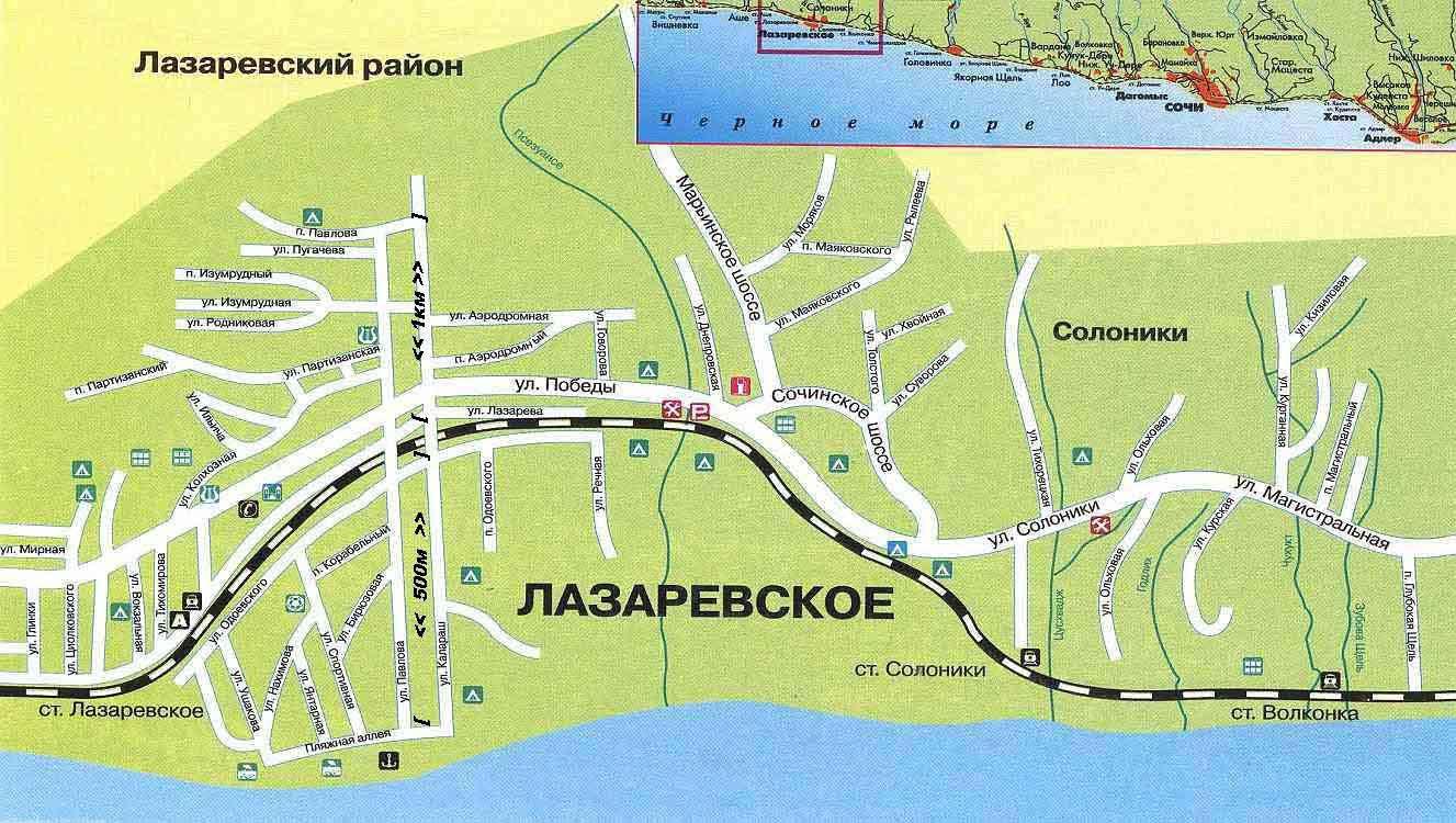 лазаревское лодочная станция карта